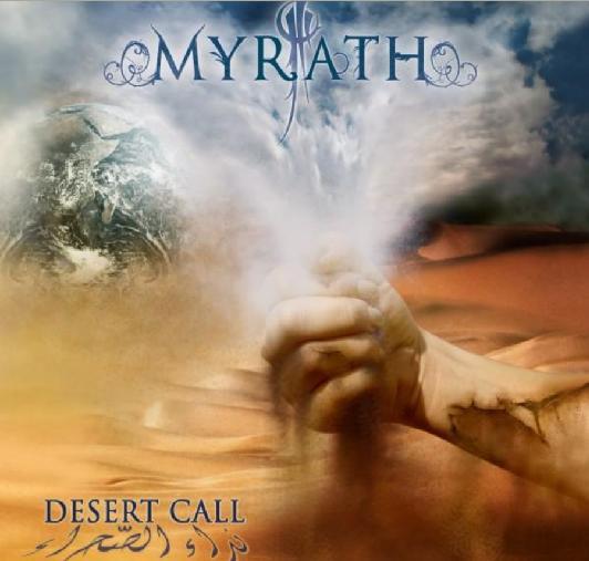 desert_desert
