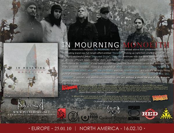monolith_5